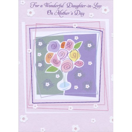 Designer Greetings Abstract Vase of Flowers: Daughter in Law Mother's Day