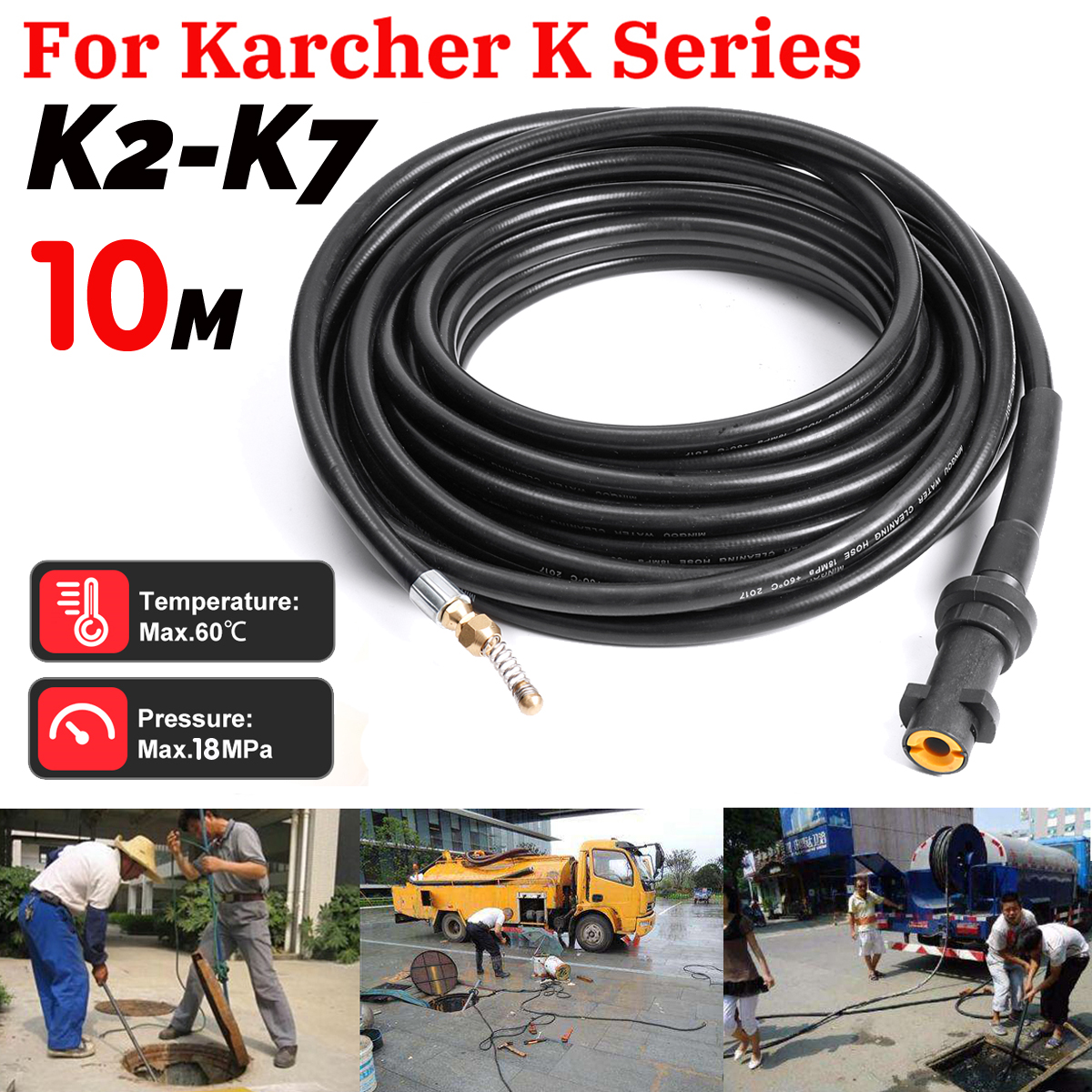 10m Drain Sewer Pipe Cleaning Hose Jet Nozzle For Karcher K2 K7 Pressure Washer Walmart Canada