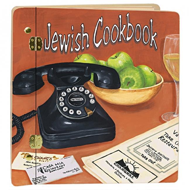 Lexington Studios 12009T Jewish Cookbook Terra Large Photo Album by Lexington Studios