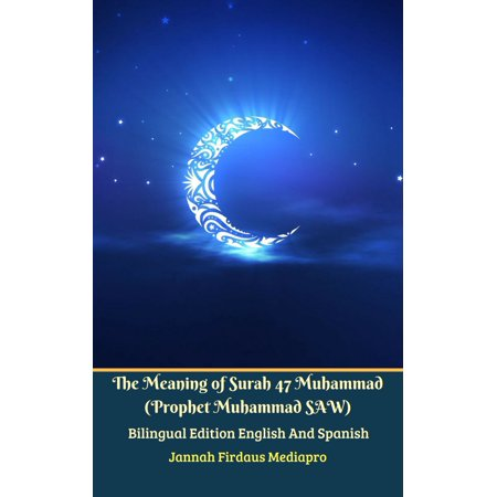 The Meaning of Surah 47 Muhammad (Prophet Muhammad SAW) From Holy Quran Bilingual Edition English And Spanish - eBook