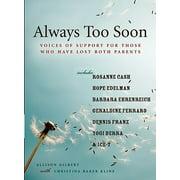 Always Too Soon - eBook