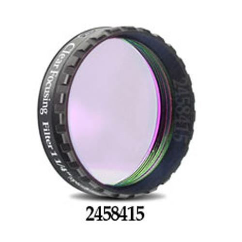 """Baader Planetarium Clear Focusing Filter 1 1/4"""" (Optically Polished)"""