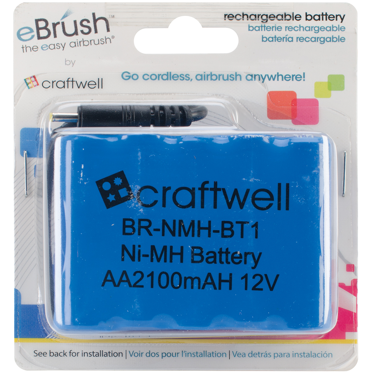 eBrush Rechargeable Battery-