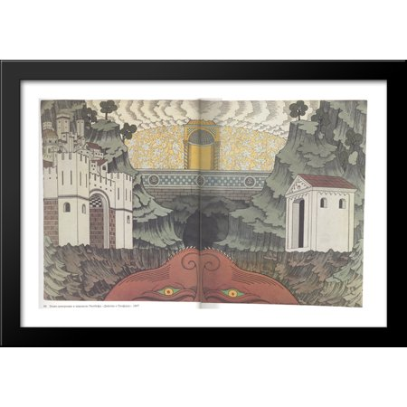Sketch for the spectacle, The action of Theophile 40x28 Large Black Wood Framed Print Art by Ivan (Large Spectacles)