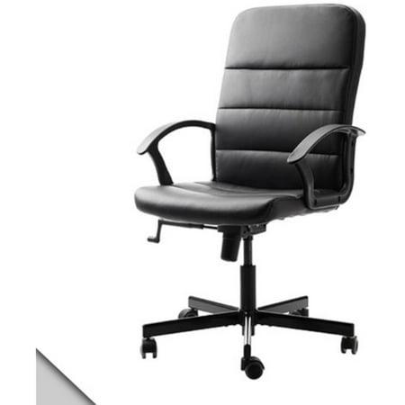 Ikea swivel office chair black for Ikea white swivel chair