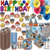 Paw Patrol Party for 16 - Plates, Cups, Napkins, Birthday Hats, Balloons, Inflatable HAPPY BIRTHDAY Banner, Masks, Loot Bags, Hanging Swirls, Tattoos, Table Cover, Blowouts - Decorations + Supplies