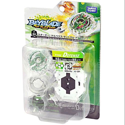 Beyblade Burst B-04 Starter Kerbeus Central Defense