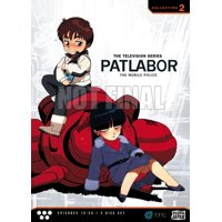 Patlabor TV Collection Two (DVD)
