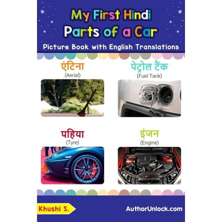 History Of Halloween In Hindi (My First Hindi Parts of a Car Picture Book with English Translations -)