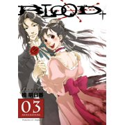 Blood+ Volume 3 - eBook