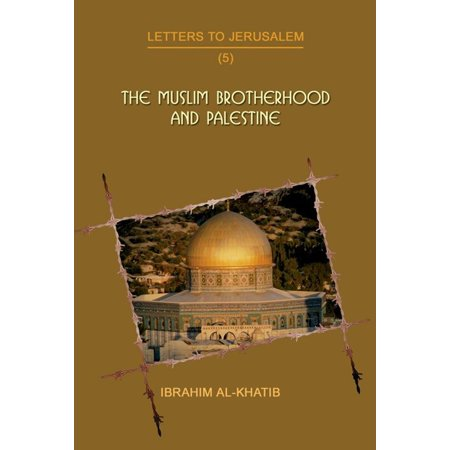 The Muslim Brotherhood and Palestine - eBook