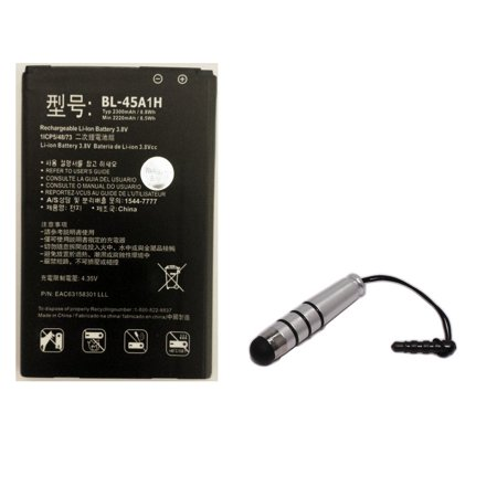 Dare Standard Battery (World Star™ Standard Replacement Battery BL-45A1H EAC6315830 2300mAh for LG K10 in Non-Retail Pack with 2-Year Limited Warranty )