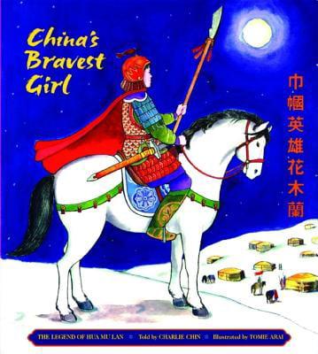 China's Bravest Girl: The Legend of Hau Mu Lan