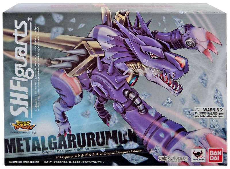 Digimon S.H. Figuarts Metal Garumon Action Figure [Original Designer's Edition] by