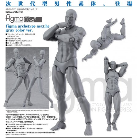 Figma #03 Archetype Next He Gray Color ver. Max Factory Re (Max Factory Figma Archetype Next Male Action Figure)