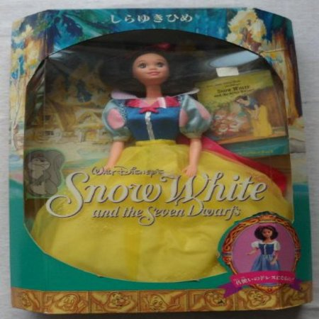 Disney Snow White and the Seven Dwarfs Doll