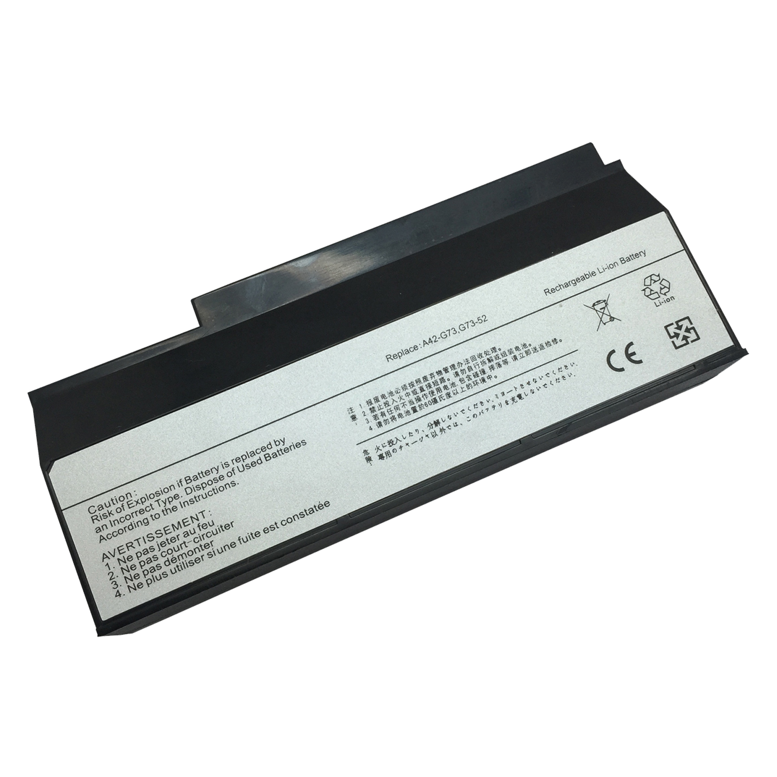 Superb Choice® 8-Cell Battery for ASUS G73J - image 1 of 1