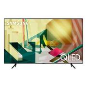 Best 85 Inch Tvs - Samsung 85 inch TV 2020 QLED 4K Ultra Review