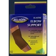 """Elbow Support Medium Pull-On Left or Right Arm 9 - 10 """" Elbow Circumference"""