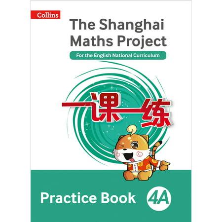 Shanghai Maths – The Shanghai Maths Project Practice Book 4A - Halloween Math Art Projects
