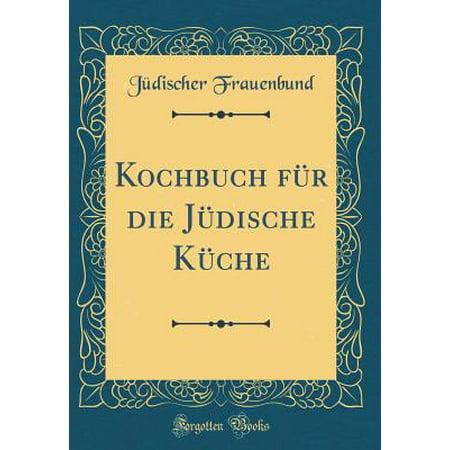 Kochbuch fur die judische kuche classic reprint for Die judische kuche
