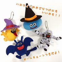 Dragon Quest Slime in Witch's Hat, Ghost, Dracky & Mummy Set of 4 Plush Keychains