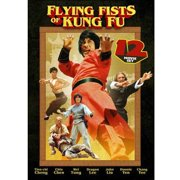 Flying Fists Of Kung Fu: 12 Movie Set by Mill Creek