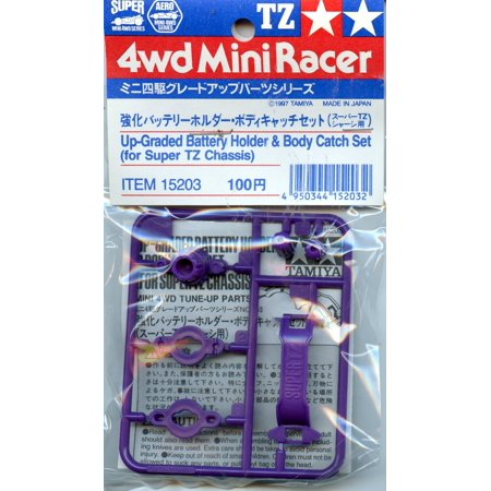 Tamiya 4WD Mini Racer Battery Holder Body Catch for Super TZ Chassis