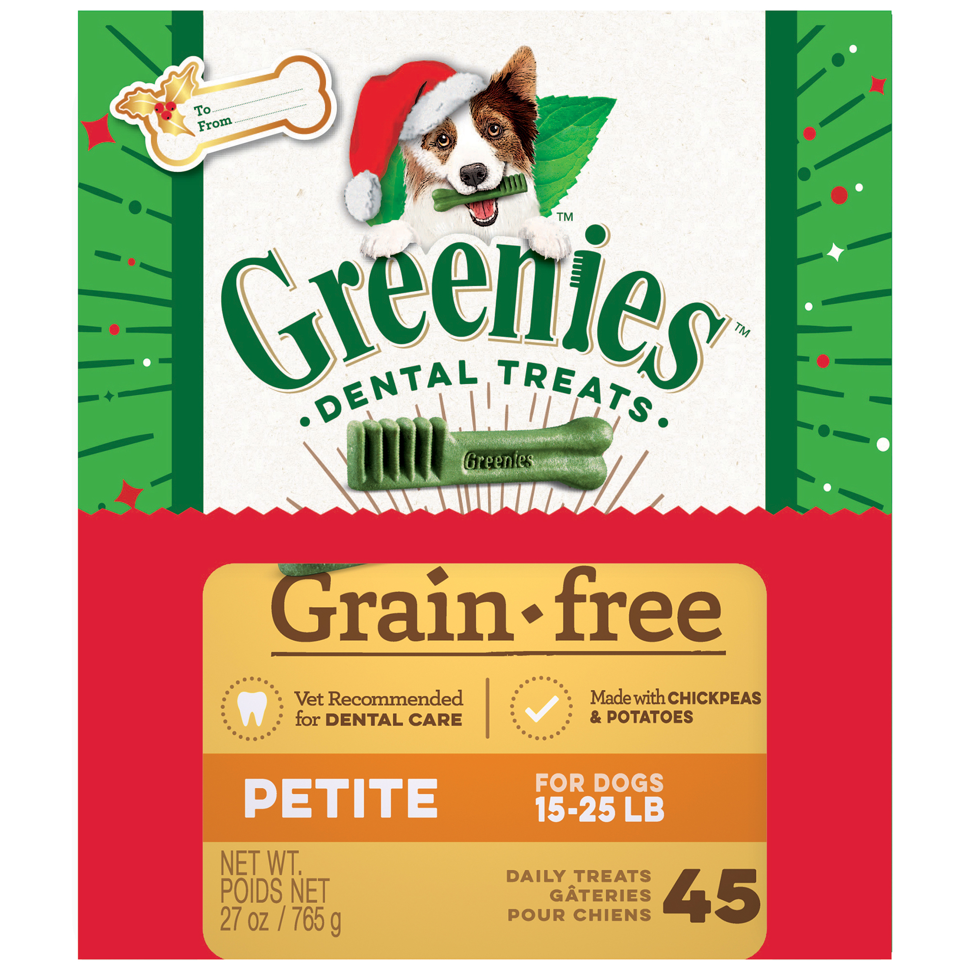GREENIES Holiday Limited Edition Packaging Grain Free Petite Dog Dental Treats, 45-Count, 27 oz. Box