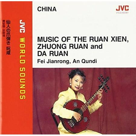 China: Music Of The Ruan Xien Zhuong Ruan & Da Rua