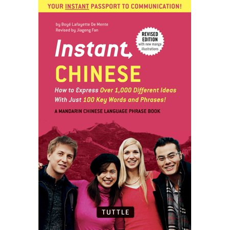 Instant Chinese : How to Express Over 1,000 Different Ideas with Just 100 Key Words and Phrases! (A Mandarin Chinese Phrasebook & Dictionary)](Chinese Auction Basket Ideas)
