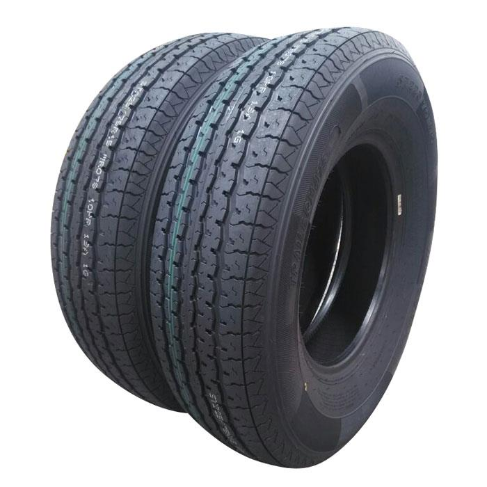 Ktaxon 2-Pack ST225/75-15 OSHION 10 Ply E Load Radial Trailer Tires 225 75R 15 225 75 15