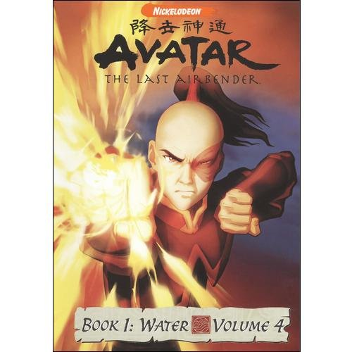 Avatar - The Last Airbender: Book 1: Water, Vol. 4  (Full Frame)
