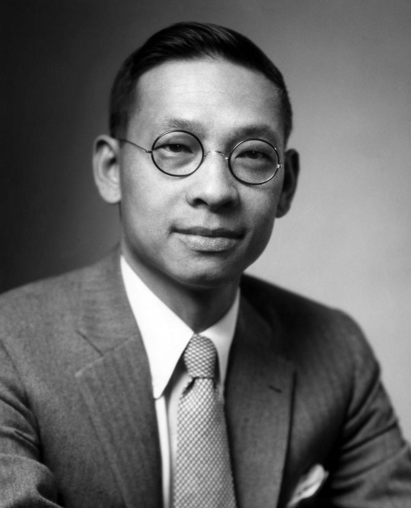 Pei Rating: Ieoh Ming Pei History