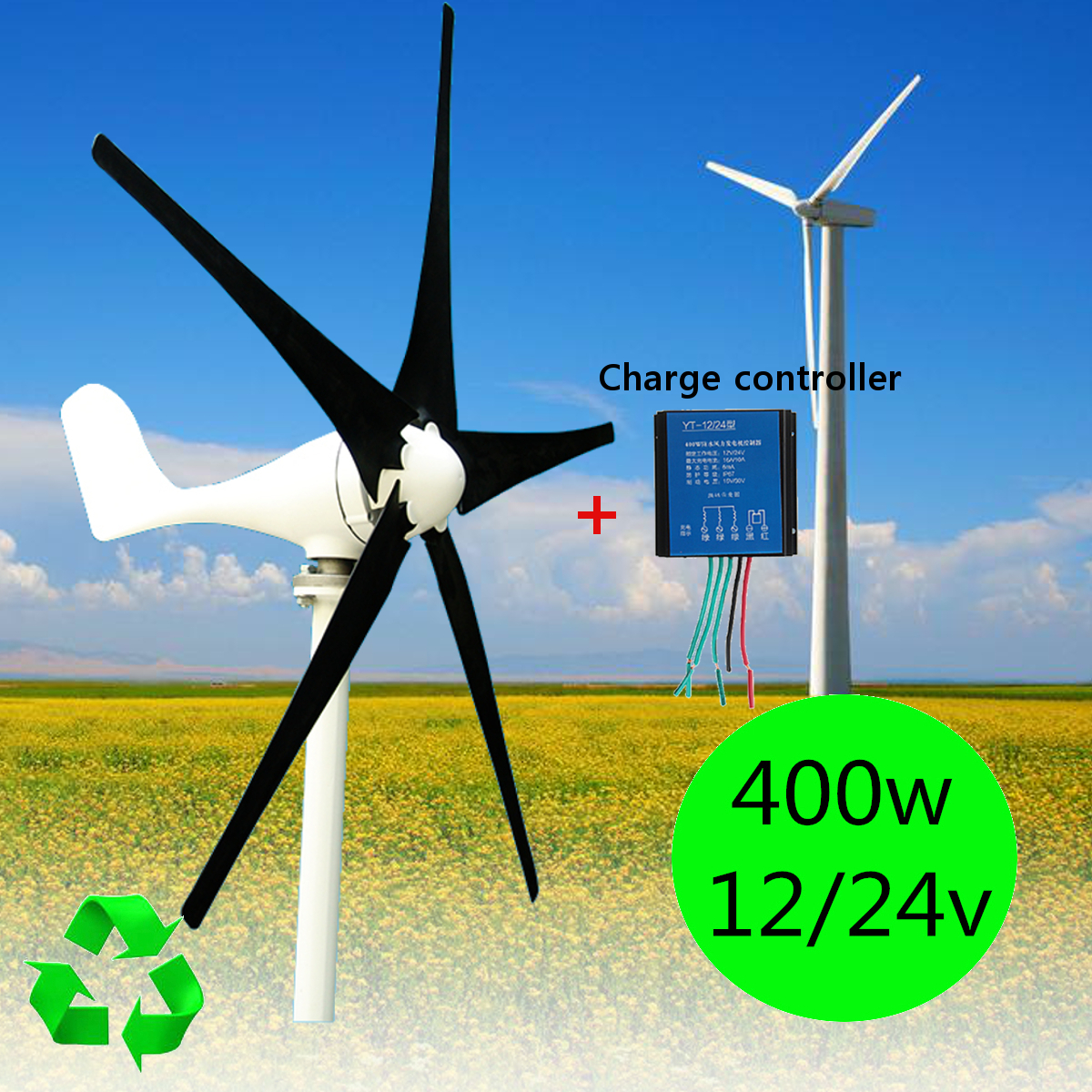 400W Power Wind Turbine Generator DC 12/24V 5 Blade with Windmill Charge Controller powers (Max 500W)