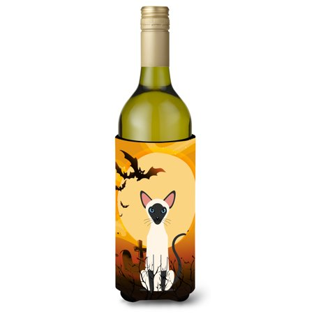 Halloween Siamese Cat Wine Bottle Beverge Insulator Hugger BB4454LITERK](Halloween Decorated Wine Bottles)