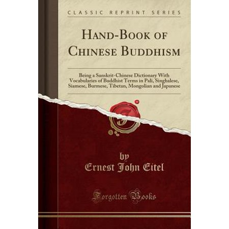 Hand-Book of Chinese Buddhism : Being a Sanskrit-Chinese Dictionary with  Vocabularies of Buddhist Terms in Pali, Singhalese, Siamese, Burmese,