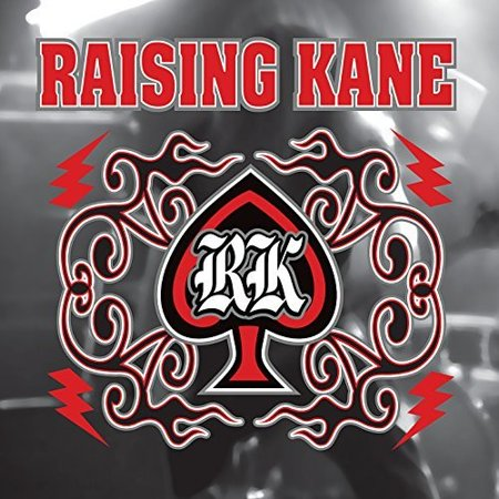 Raising Kane Philly   Use It Or Lose It  Cd