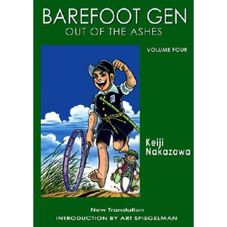 Barefoot Gen Volume 4 : Out of the Ashes