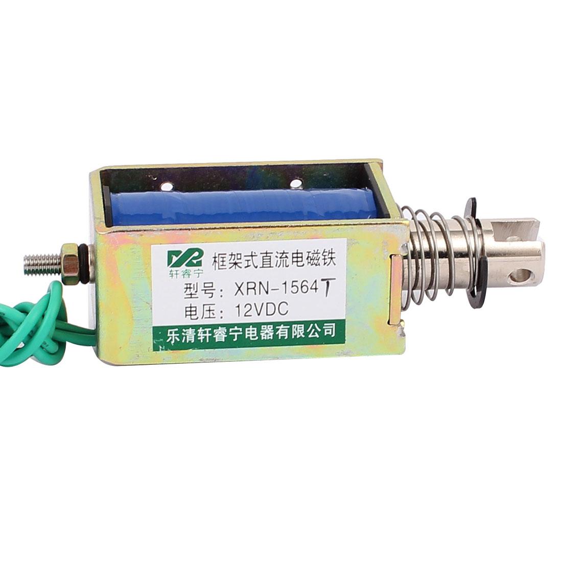 XRN-1564T 10mm 55N Spring Load Push Pull Actuator Electromagnet Solenoid DC 12V - image 2 of 3