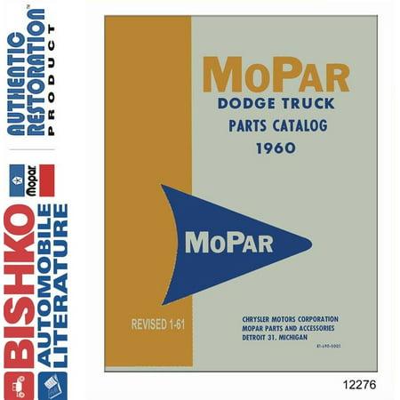 Truck Oem Parts Cd - Bishko OEM Digital Repair Maintenance Parts Book CD for Dodge Truck All Models 1960