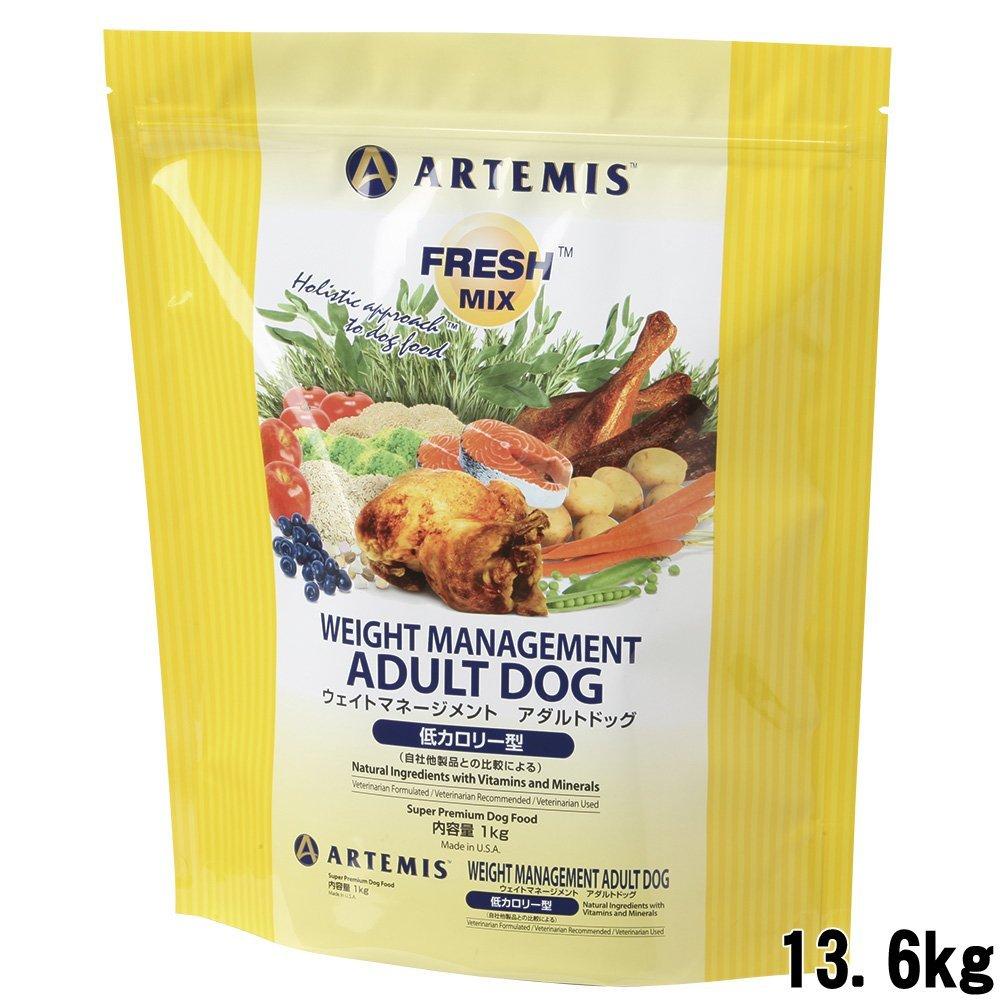 ARTEMIS 133062 Fresh Mix Weight Management Pet Food, 30-P...