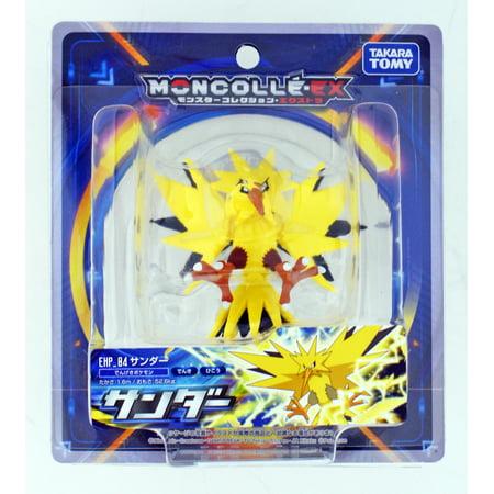 Takara Tomy Pokemon Collection EHP_04 EX Moncolle Zapdos 5