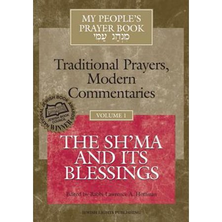 Jewish Prayers And Blessings - My People's Prayer Book, Vol. 1: The Sh'ma and Its Blessings - eBook