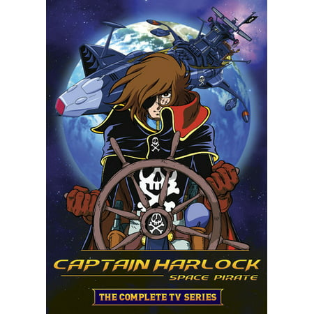 Captain Harlock: Space Pirate: The Complete TV Series (DVD)