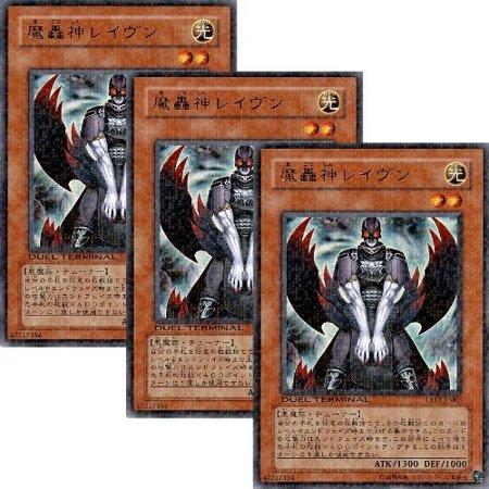 LE13-JP003-URPR Yu-Gi-Oh card