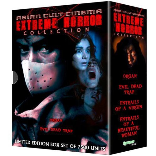 Asian Cult Cinema: Extreme Horror Collection [DVD]