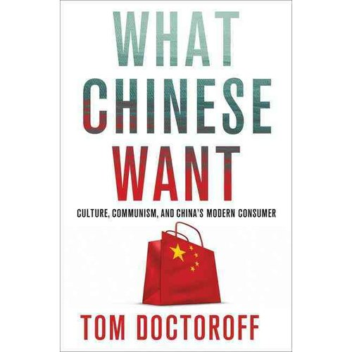 What Chinese Want: Culture, Communism and China's Modern Consumer