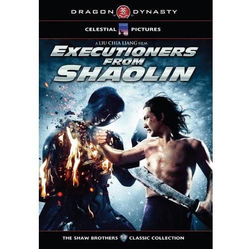 Executioners From Shaolin (Mandarin) (Widescreen)