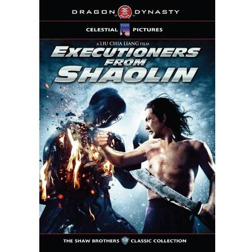 Executioners From Shaolin (Mandarin) (Widescreen)